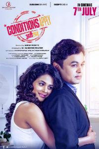 Conditions Apply Aati Lagu Marathi Film