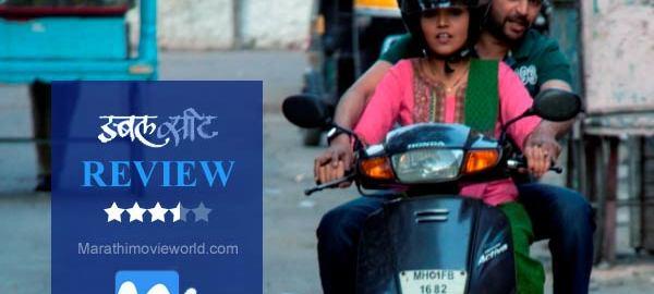 Mukta Barve, Ankush Chaudhari, Pictures