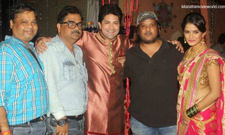 Marathi Movie Majhya Baikocha Priyakar