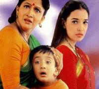 Devki Marathi Film Poster