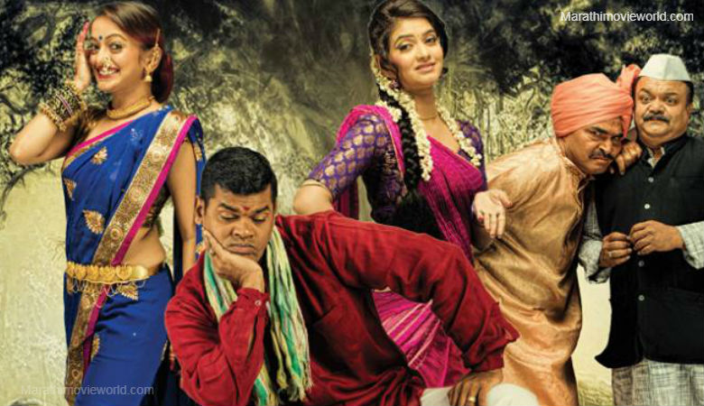 maza pati karodpati marathi movie free download