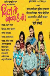 Dil To Bachha Hai Ji Marathi Play Poster