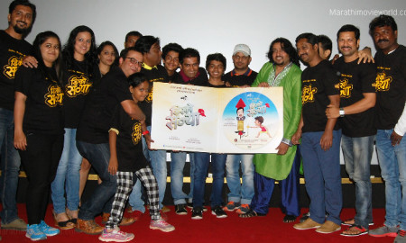 Disco Sannya Marathi Movie Trailer Launch Photo