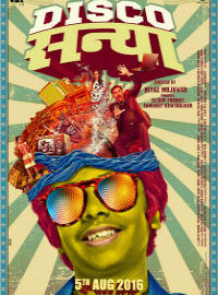 Disco Sannya Marathi Film Poster