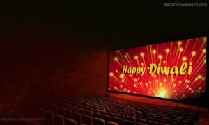 Marathi Film in multiplex, Diwali Festival