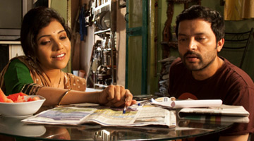 Double Seat MovieStills
