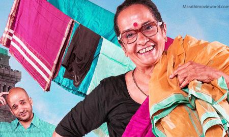 Dr Meena Nerurkar, in A Dot Com Mom