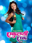 Ekulti Ek, Marathi Movie