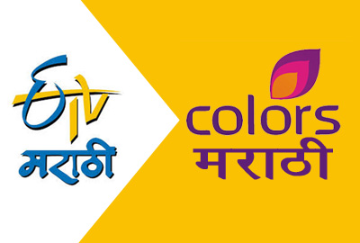 etv colors, marathi, channel