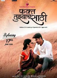 Faqta Tujhyach Sathi Marathi Film Poster