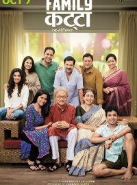 Family Katta Marathi Film Poster