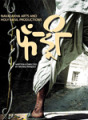 Fandry movie poster