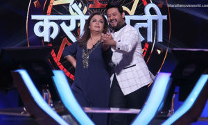 Farah Khan And Swapnil Joshi In Kon Hoeel Marathi