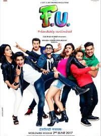 FU Friendship Unlimited Marathi Film Poster