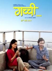 Gachchi Marathi Film Poster