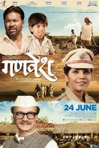 Ganvesh Marathi Film Poster
