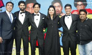 Pushkar Shrotri Ghantaa Marathi Film