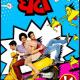 Ghantaa Marathi Movie Poster
