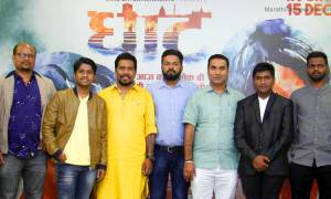 Ghat, Marathi Film
