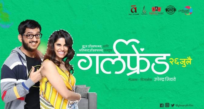 Marathi Movies |