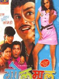 Golmal Marathi Movie Poster