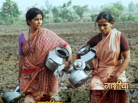 Sonali Kulkarni, Veena Jamkar, Gabricha Paus