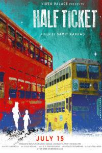 Half Ticket Marathi Movie Poster