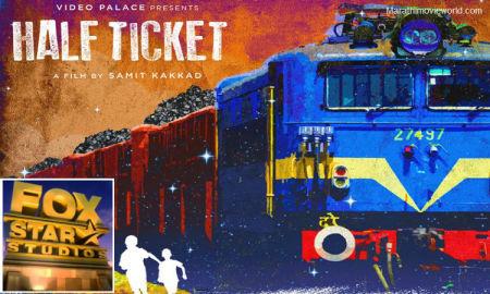 Half Ticket Marathi Movie With Fox Star Studios