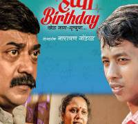 Happy Birthday Marathi Film Poster
