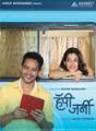 Happy journy movie poster