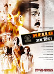 Hello Jai Hind! Movie