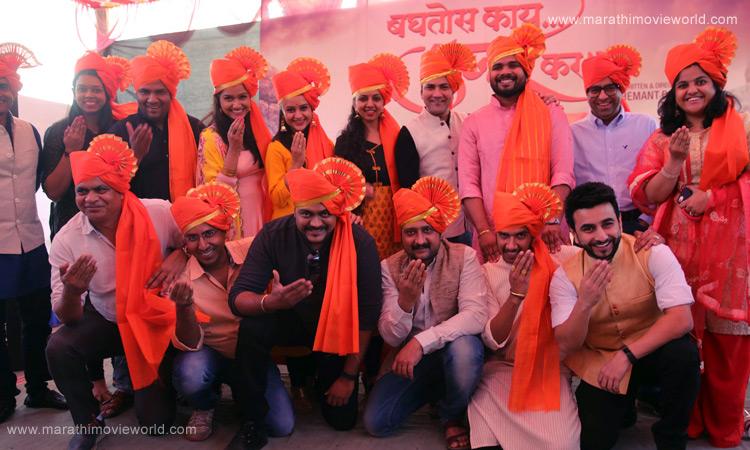 Amitraj, Jitendra Joshi, Aniket Vishwasrao, Hemant Dhome, 'Baghtos Kay Mujra Kar' Marathi Movie