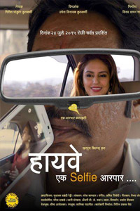 Highway Marathi Movie