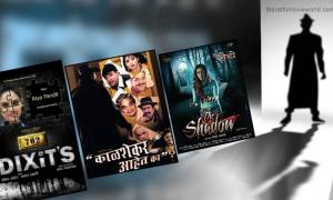 Horror, Thriller, Suspense Movies on Television