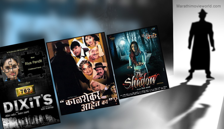 Horror, Thriller, Suspense Movies on Television