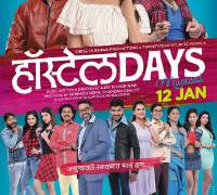 Hostel Days Marathi Movie