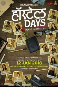 Hostel Days Marathi Movie Poster