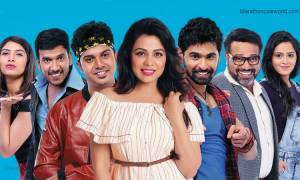 Marathi Movie 'Hostel Days'