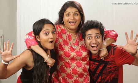 Hya Gojirvanya Gharaat Marathi Play