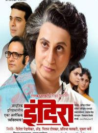 Indira Marathi Natak.