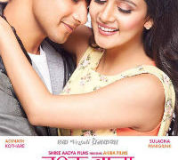 Ishq Wala Love Marathi Film Poster
