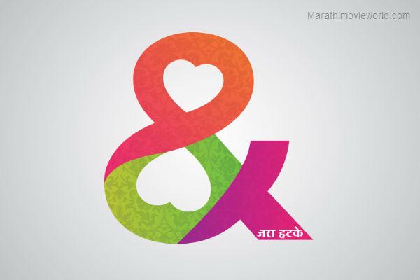 & Jara Hatke , Marathi Movie