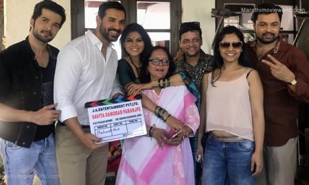 Raqesh Bapat, John Abraham, Swapna Waghmare Joshi , Subodh Bhave & others, Marathi Movie Savita Damodar Paranjpe
