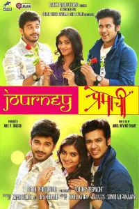Journey Premachi Marathi Film Poster