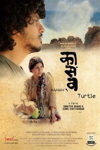 Kasav Marathi Film Poster