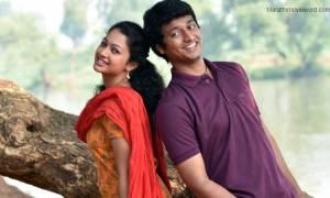 Marathi Film 'Kaay Jhala Kalana'