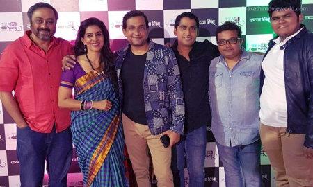 Sachin Khedekar, Sonali Kulkarni, Prasad Oak, Chinmay Mandlekar, Ravi Jadhav, Manmeet Pem