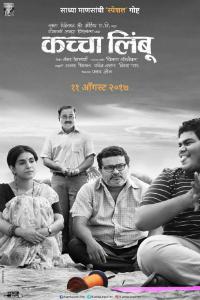 Kaccha Limbu Film Poster