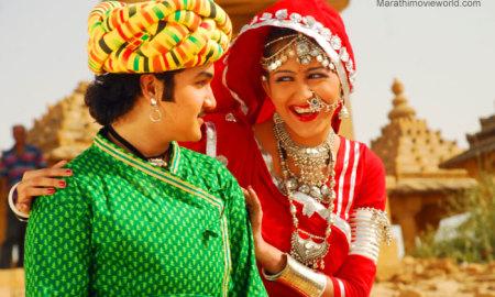 Kajal Sharma Actress Faisal Khan In Prem Kahani