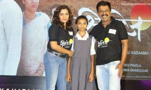 Kanchan Jadhav Vaishnavi Tangade Upendra Limaye Kshitij Movie